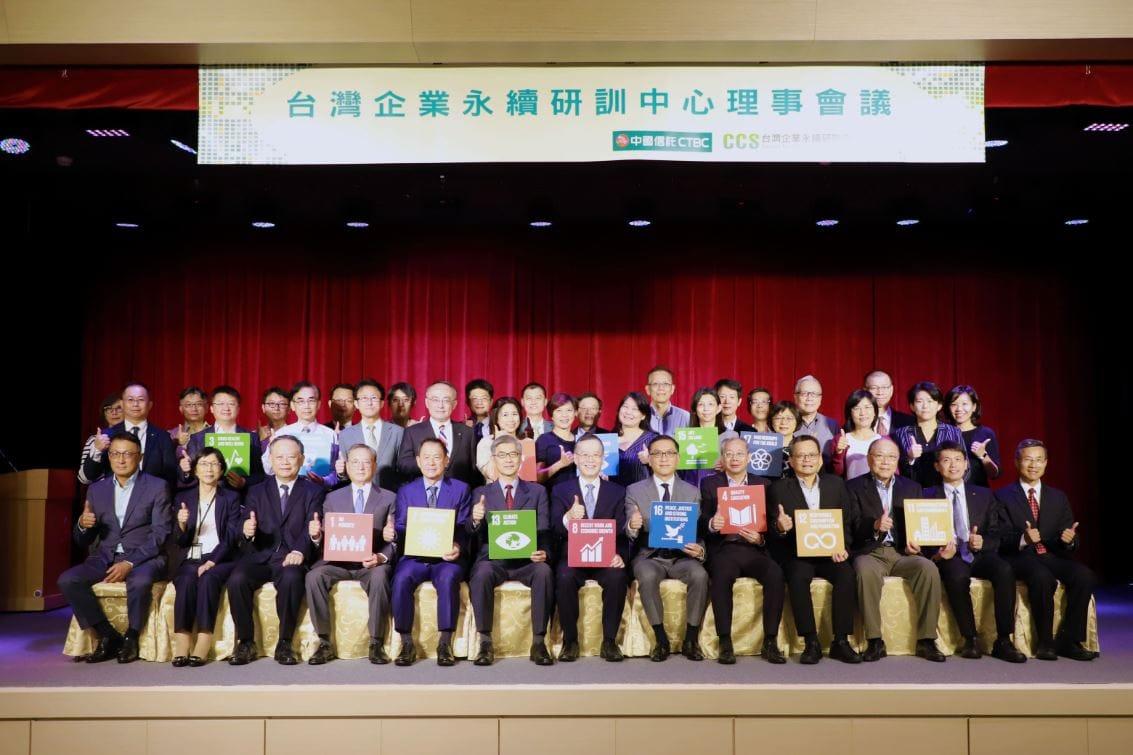 黃天牧主任委員(前排左六)、CCS理事長簡又新大使(前排中)與出席代表合影