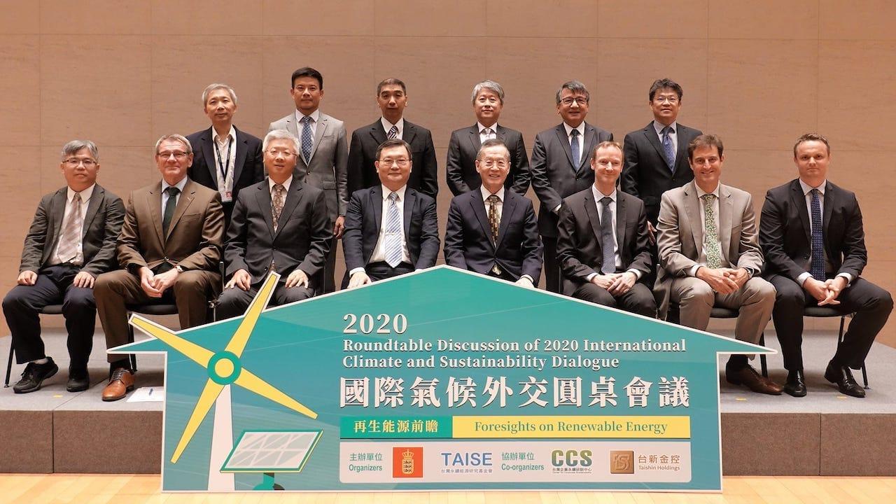 能源轉型勢在必行 台丹澳德英代表共議全球再生能源展望