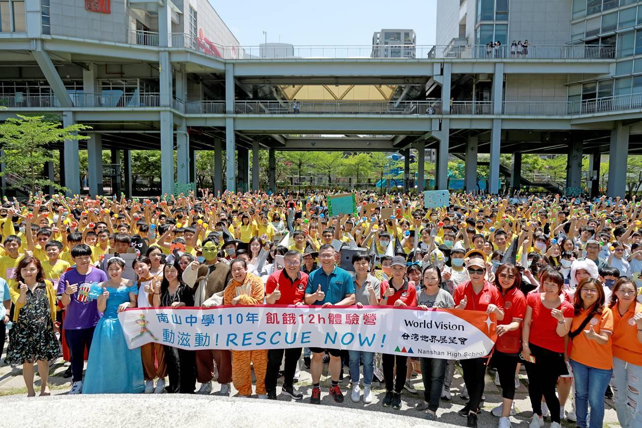 南山中學師生親身體驗飢餓難民的一天,用行動支持世界脆弱兒童(台灣世界展望會提供)